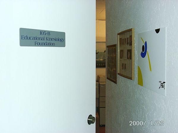 Institute01230017